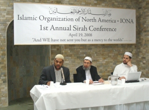 Dawud Walid speaking at Sirah Conference